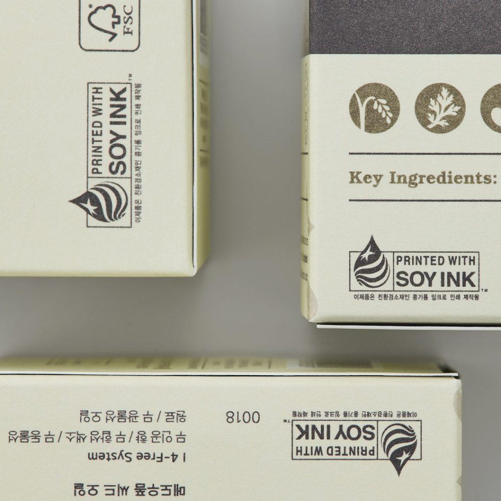 소이잉크로 인쇄제작 되어있음을 알려주는 마크가 새겨진 프리메라 제품 단상자